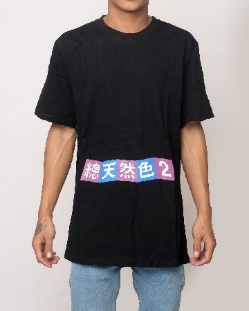 Off-White X Takashi Murakami  T-shirt - Black - 61605