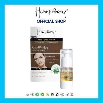 Humphrey Intensive Anti Wrinkle Serum