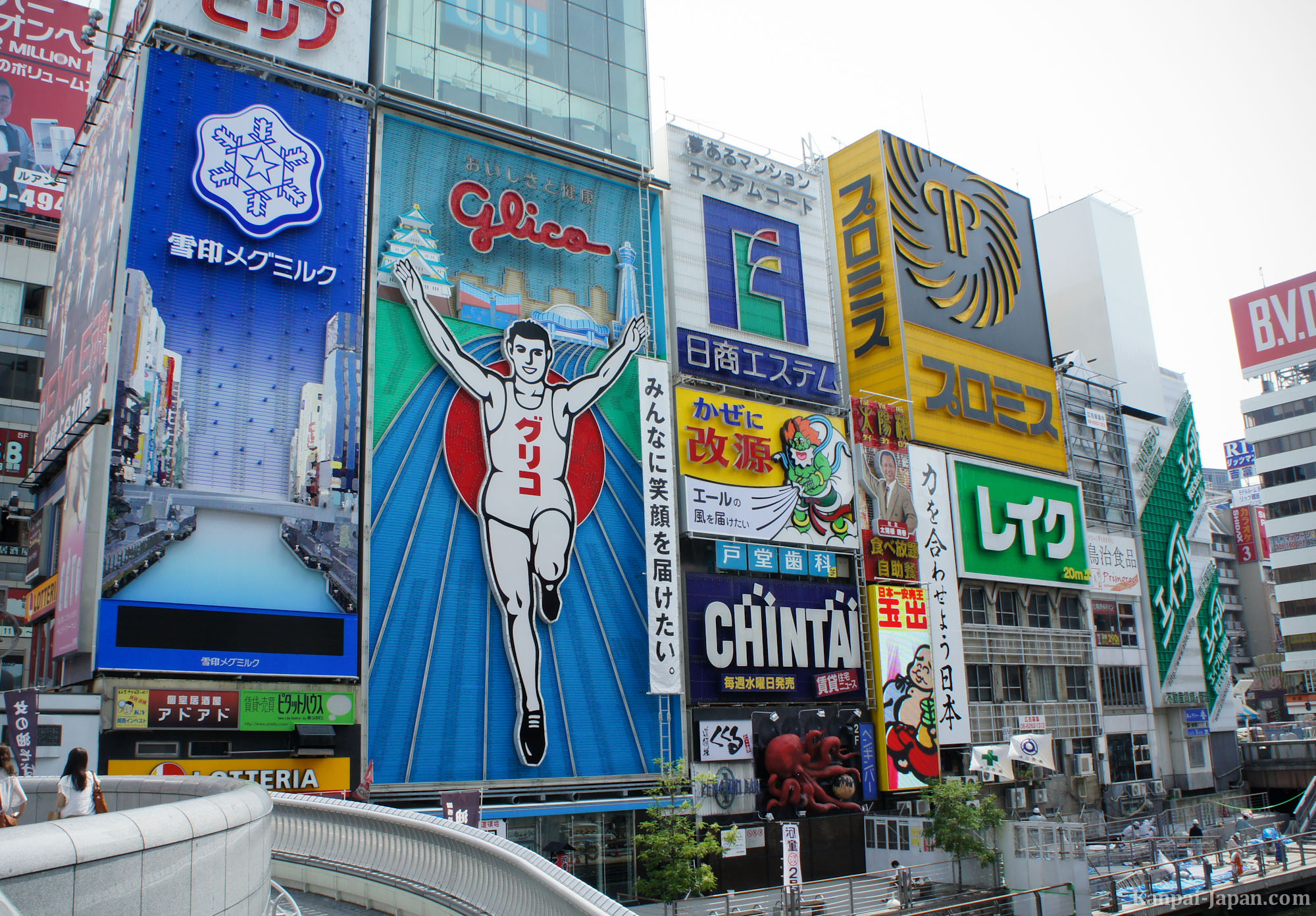 Osaka, Kota Dengan Budaya Makan Sepuasnya image