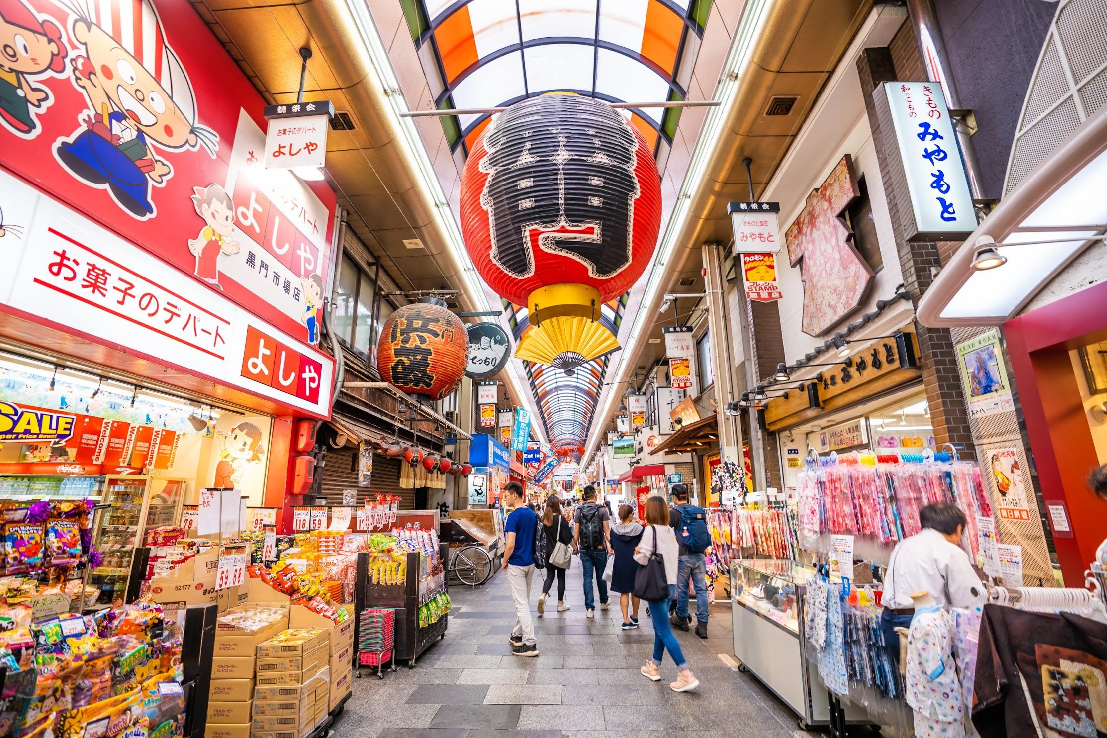 Pasar Kuromon Ichiba: Gudangnya Bahan Makanan dan Kuliner Lezat di Osaka image