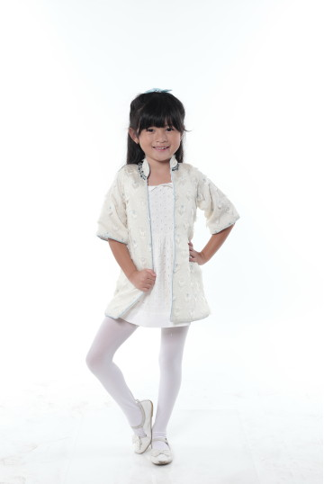 Almeera Outer