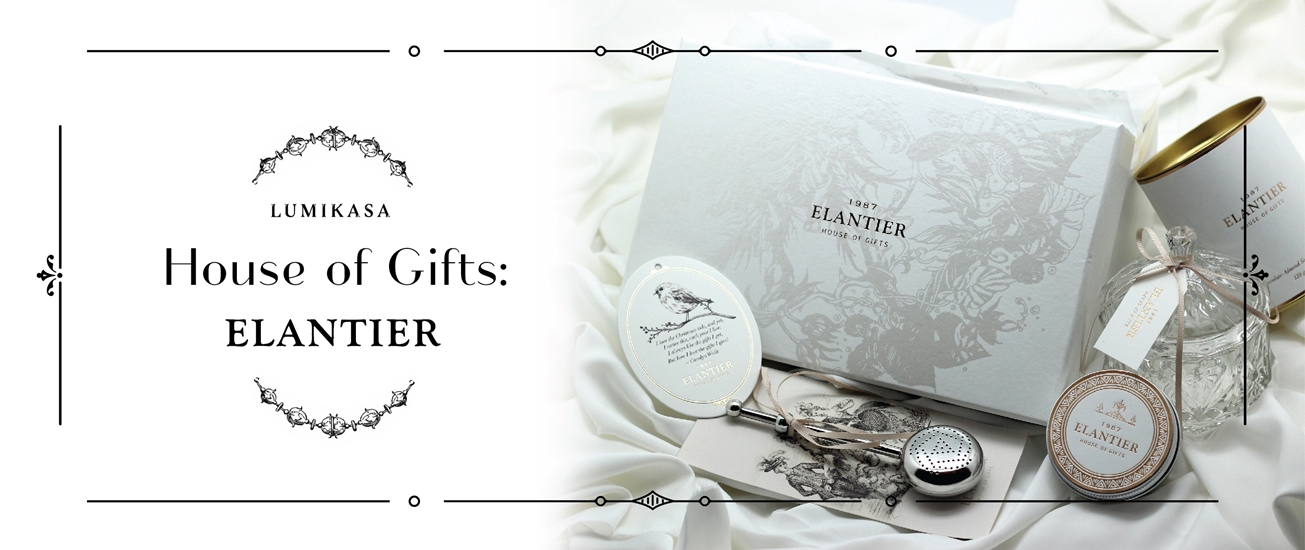House of Gifts: Elantier
