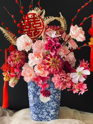 Ying Hua - CNY Vase Arrangement